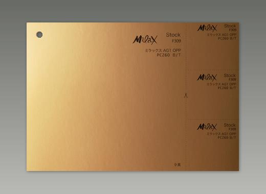 AG1 OPP PC260 B/T