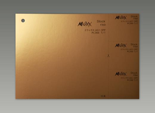 AG1 OPP PC260 T/T