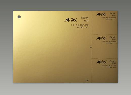 AG2 OPP PC260 T/T